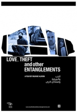 Love, Theft and Other Entanglements
