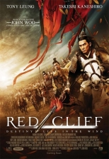 The Battle of Red Cliff (International Cut)