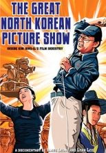 The Great North Korean Picture Show