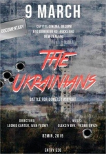 The Ukrainians
