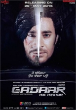 Gadaar: The Traitor