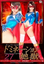 Superheroine Domination Hell - Spandexer Cosmo Angel