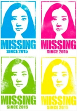 Haruko Azumi Is Missing