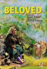 Beloved - Yaser Talebi