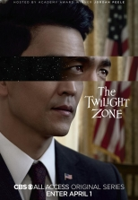 The Twilight Zone: The Wunderkind