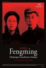 Fengming: A Chinese Memoir