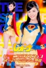 Superheroine Chronicles - Sun Soldier Leona
