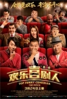 Top Funny Man: The Movie